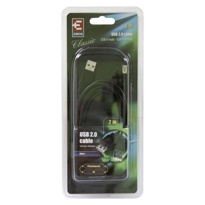 SB7102 КАБЕЛ USB/USB 2m